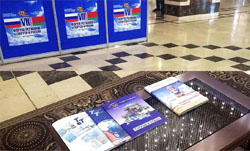 Наши журналы на VII форуме регионов Беларуси и России